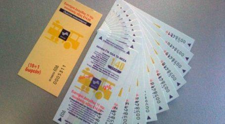 Αύξηση εσόδων κατά 3,51% λόγω των πωλήσεων καρτών και εισιτηρίων