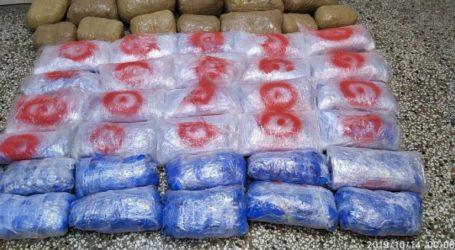 Συνελήφθησαν με 55 κιλά χασίς στην Καστοριά