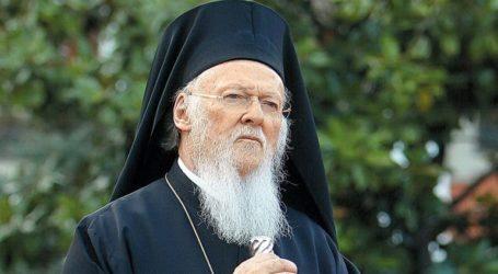 Ο Οικουμενικός Πατριάρχης στη Θεσσαλονίκη για εγκαίνια κτηρίου της Περιφέρειας Κεντρικής Μακεδονίας