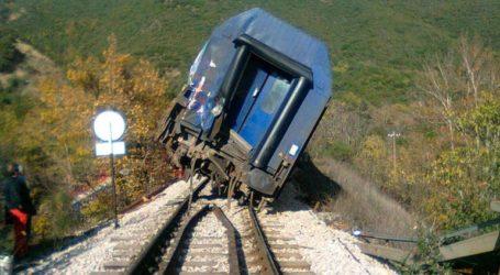 Εκτροχιάστηκε βαγόνι τρένου στο Λιανοκλάδι