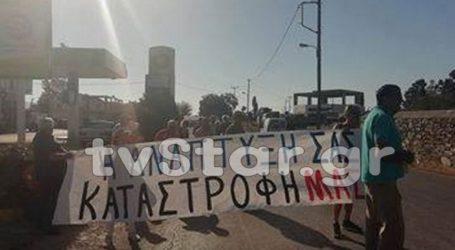 Συγκέντρωση διαμαρτυρίας για το αιολικό πάρκο