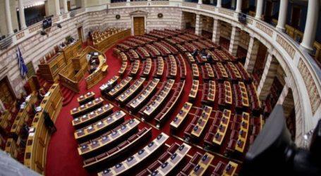 Αναβάλλεται η αυριανή συζήτηση για την ψήφο των αποδήμων στην Επιτροπή Αναθεώρησης του Συντάγματος