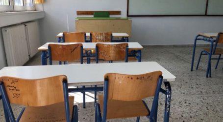 Συνεχίζονται οι ελλείψεις καθηγητών σε Γυμνάσια και Λύκεια της Κεντρικής Μακεδονίας