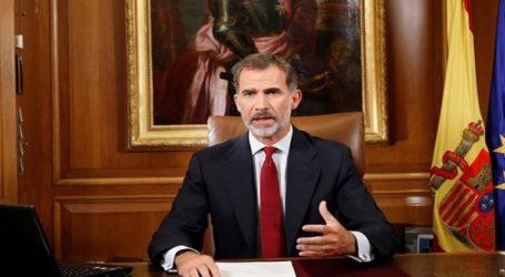Επίσκεψη του βασιλιά Φιλίππου Στ΄ στην Κούβα τον Νοέμβριο