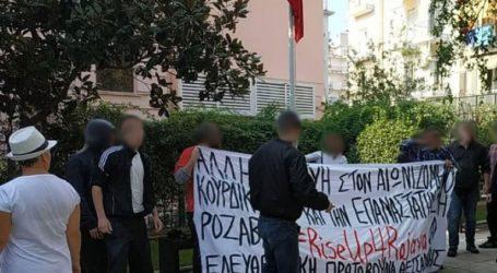 Βίντεο από την εισβολή αντιεξουσιαστών στο τουρκικό προξενείο