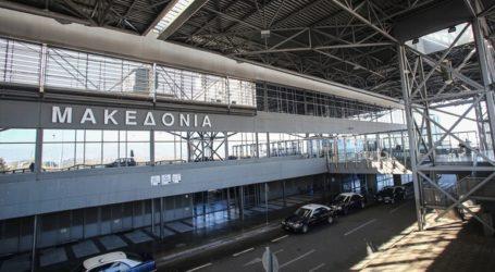 Διαμαρτυρία κατά της τουρκικής εισβολής στη Συρία στο αεροδρόμιο «Μακεδονία»