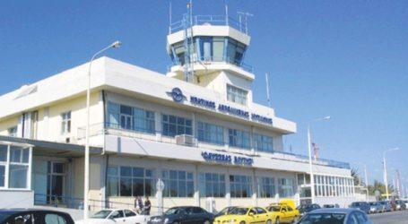 Αναγκαστική προσγείωση διθέσιου εκπαιδευτικού αεροσκάφους στο αεροδρόμιο της Μυτιλήνης