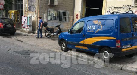 Συναγερμός για το τίποτα στα κεντρικά ταχυδρομεία στη Λένορμαν