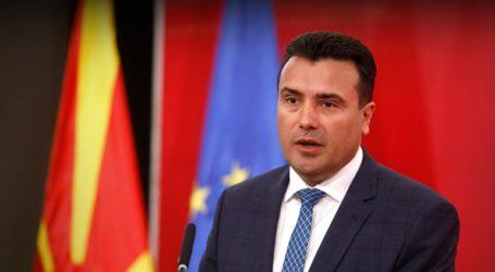 Ο Ζάεφ απειλεί με παραίτηση μετά το «όχι» της Ε.Ε.