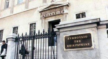 Στη δημοσιότητα οι αποφάσεις της Ολομέλειας του ΣτΕ για τον νόμο Κατρούγκαλου