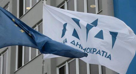 ΝΔ προς ΣΥΡΙΖΑ για ψήφο αποδήμων: Καλοδεχούμενη η πιρουέτα
