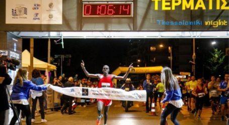Ο 8ος Διεθνής Νυχτερινός Ημιμαραθώνιος σήμερα στη Θεσσαλονίκη