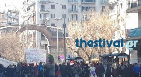 Τέσσερις συγκεντρώσεις διαμαρτυρίας σήμερα στη Θεσσαλονίκη