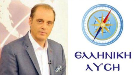 «Ελληνοφοβικοί και δειλοί στο ΣΥΡΙΖΑ»