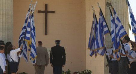 Εκδήλωση μνήμης στο Ελ Αλαμέιν παρουσία του 96χρονου βετεράνου Πλάτωνα Συναδινού