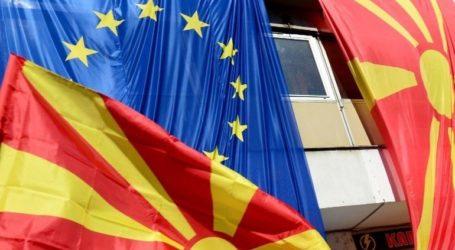 Οι εξελίξεις στη Βόρεια Μακεδονία επιβεβαιώνουν την αναξιοπιστία της ΕΕ
