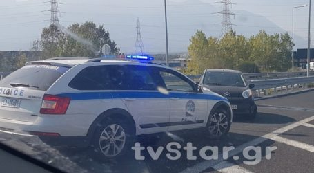 Λαμία: Ηλικιωμένος οδηγός βγήκε στο αντίθετο ρεύμα της εθνικής οδού