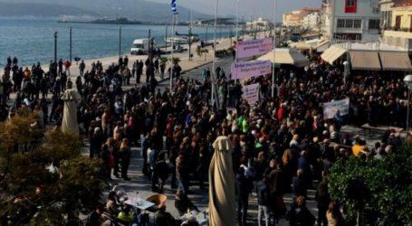 Τη Δευτέρα το συλλαλητήριο για το μεταναστευτικό στη Σάμο
