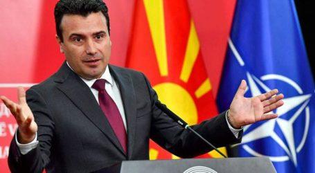 Σε εξέλιξη η κρίσιμη σύσκεψη των πολιτικών αρχηγών στη Βόρεια Μακεδονία