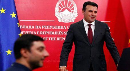 Στις 12 Απριλίου οι πρόωρες εκλογές στη Βόρεια Μακεδονία