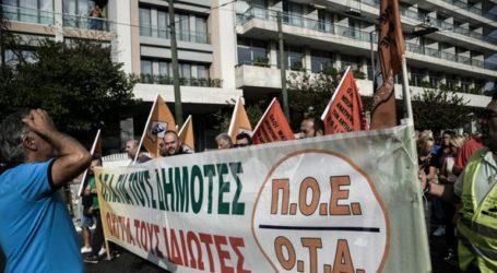 Συλλαλητήρια στις 23 και 24 Οκτωβρίου για το «αναπτυξιακό νομοσχέδιο»