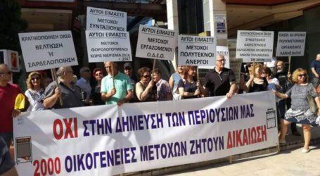 Διεκδικούν αποζημιώσεις μέλη του Σωματείου Συνεργασίας Μετόχων του ΟΑΣΘ στη Θεσσαλονίκη