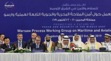 Διεθνής συνάντηση για την ασφάλεια των θαλάσσιων μεταφορών με συμμετοχή του Ισραήλ