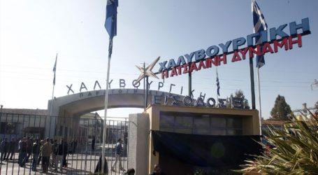 Την κεντρική πύλη της Χαλυβουργικής απέκλεισαν οι εργαζόμενοι