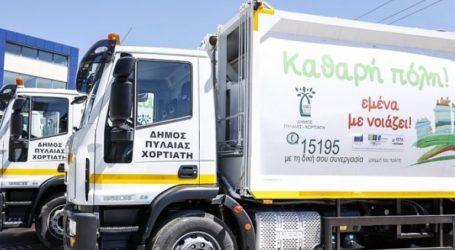 Με προσωπικό ασφαλείας η αποκομιδή των σκουπιδιών