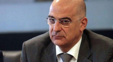 Στο Βατικανό ο υπουργός Εξωτερικών, Νίκος Δένδιας την Τετάρτη