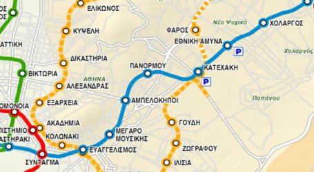 Ανοίγει ο δρόμος για την κατασκευή της γραμμής 4 του Μετρό της Αθήνας