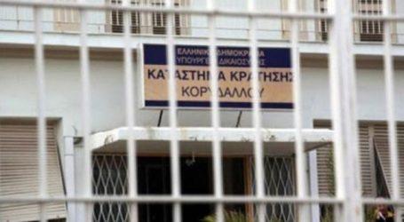 Ναρκωτικά, τηλέφωνα και αυτοσχέδια μαχαίρια βρέθηκαν σε νέα έρευνα στις φυλακές Κορυδαλλού