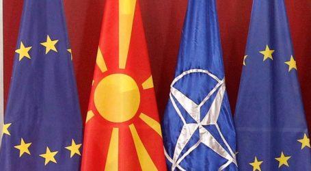 «Πράσινο φως» από την αμερικανική Γερουσία για ένταξη της Βόρειας Μακεδονίας στο ΝΑΤΟ