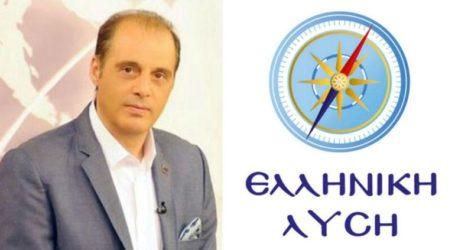 Ελληνική Λύση για την ψήφο των Ελλήνων του εξωτερικού