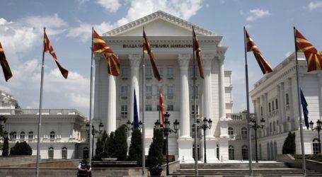 "FAZ για το ""όχι"" της Ε.Ε. στη Βόρεια Μακεδονία: «Αντίο Βαλκάνια»"