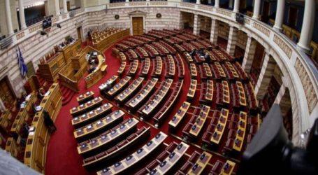 Ολοκληρώθηκε η πρώτη μέρα συζήτησης του νομοσχεδίου για το άσυλο