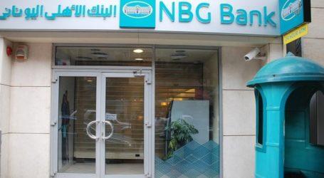 Καθυστερεί η διαδικασία εξαγοράς της θυγατρικής της Εθνικής Τράπεζας