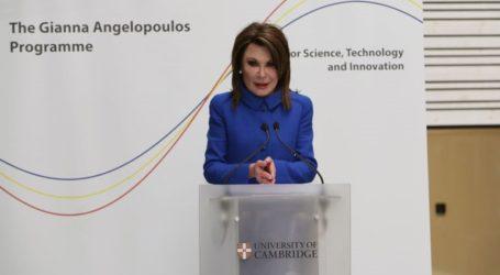 Παρουσίαση του «Προγράμματος Γιάννας Αγγελοπούλου» για τη στήριξη νέων αρίστων επιστημόνων