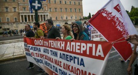 Τρεις συγκεντρώσεις διαμαρτυρίας σήμερα στο κέντρο της Αθήνας