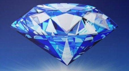 Εκλάπη διαμάντι αξίας 1,6 εκατ. ευρώ στην Ιαπωνία