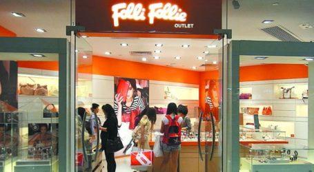 Πρόστιμα ύψους 8 εκατ. ευρώ στην Folli Follie από την Επιτροπή Κεφαλαιαγοράς