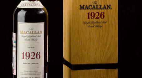 Μία σπάνια φιάλη ουίσκι πουλήθηκε έναντι 1,7 εκατ. ευρώ σε δημοπρασία