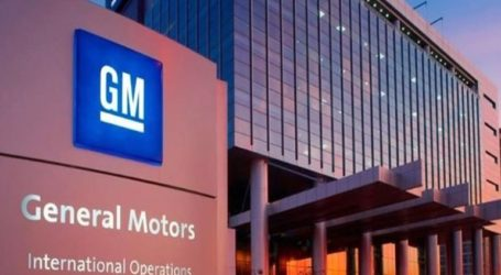 Τέλος της απεργιακής κινητοποίησης στα εργοστάσια της General Motors