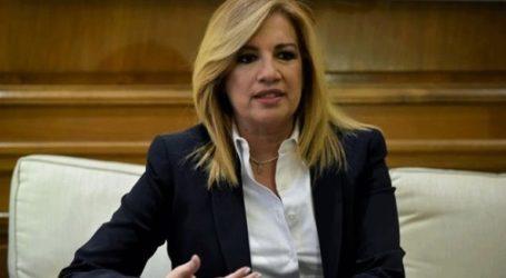 Στις αυξανόμενες τουρκικές προκλήσεις απαιτείται εγρήγορση και εθνική ομοψυχία