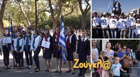 Σε εξέλιξη η μαθητική παρέλαση στην Αθήνα