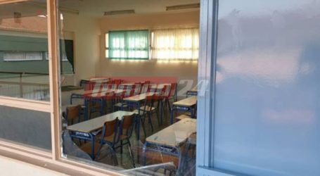 Άγνωστοι επιτέθηκαν και σε δεύτερο γυμνάσιο στην Πάτρα!