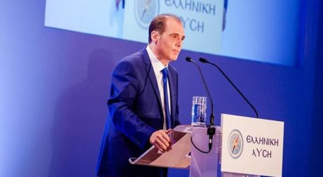«Η Ελληνική Λύση δικαιώνεται με τη δήλωση Ζάεφ περί μη υλοποίησης της Συμφωνίας των Πρεσπών»