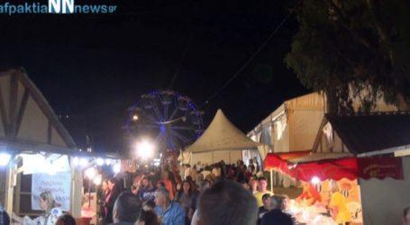 Ατύχημα σε λούνα παρκ στη Ναύπακτο