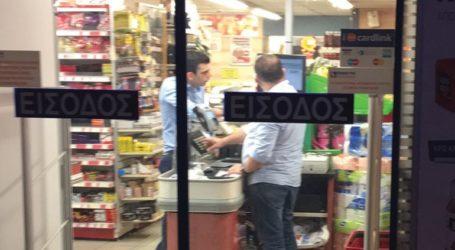 Δύο ένοπλες ληστείες σε σούπερ μάρκετ σε Γαλάτσι και Πατήσια
