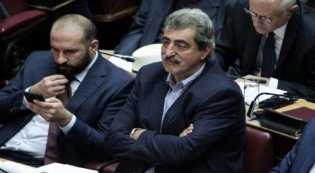 Αναβάλλεται η κατάθεση Φρουζή ώστε να ορίσει ο ΣΥΡΙΖΑ αντικαταστάτες